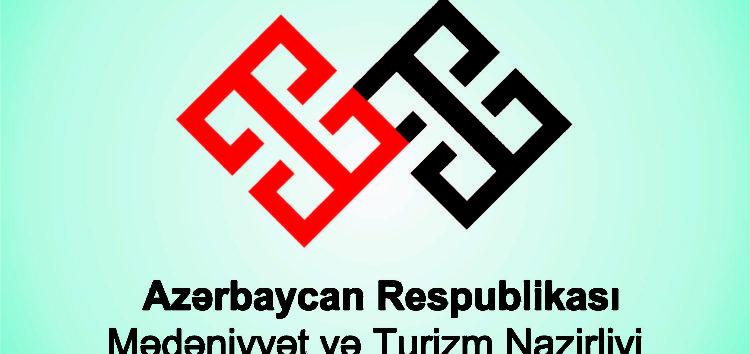 """Mədəniyyət və Turizm Nazirliyi: """" Turizm sahəsində fəaliyyətə nəzarət edə bilən mexanizm olmalıdır"""""""