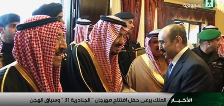 Prezidentin köməkçisi Səudiyyə Ərəbistanının Kralı ilə görüşdü – FOTO