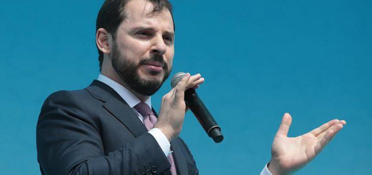 İstanbulda 22-ci Dünya Neft Konqresinin rəsmi açılışı oldu