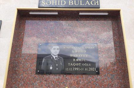 """3 medallı, iki övlad atası, kapitan-kəşfiyyatçı Şəhid Ramil Babayevin adını daşıyan-""""ŞƏHİD BULAĞI""""NIN AÇILIŞI OLDU… – FOTOLAR – YENİLƏNİB"""
