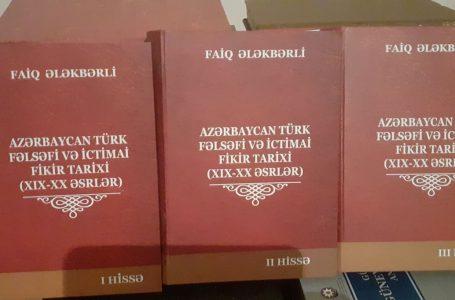 Güney Azərbaycan Türk fəlsəfi və ictimai fikir tarixinə aid-YENİ KİTAB…
